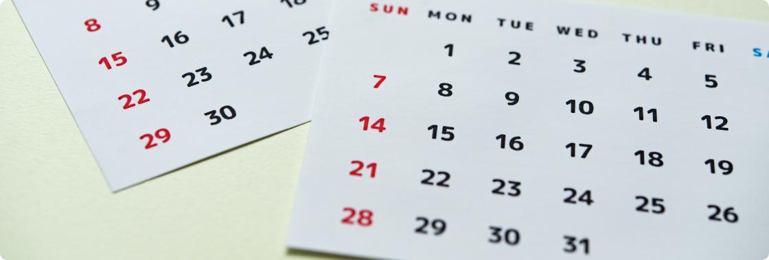 法要日計算表
